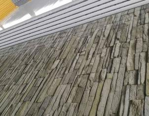 EPS wall panel img 1